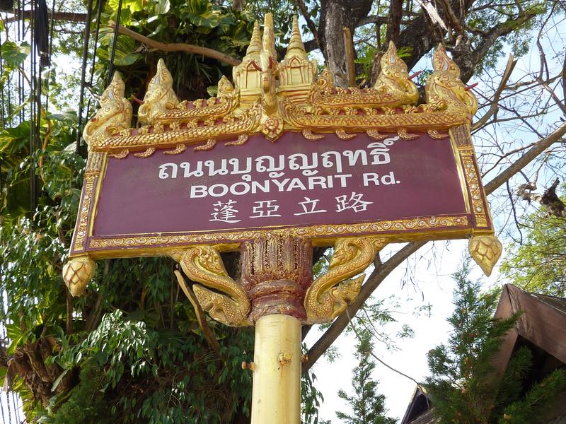 Chiang Rai street sign