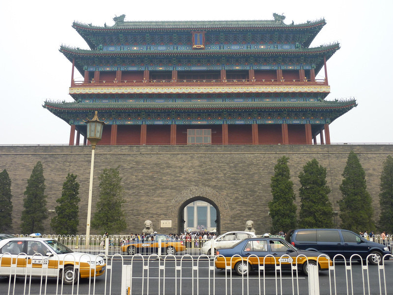 Zhengyang Gate, Beijing - China