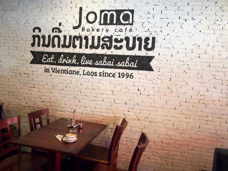 Joma Bakery Café