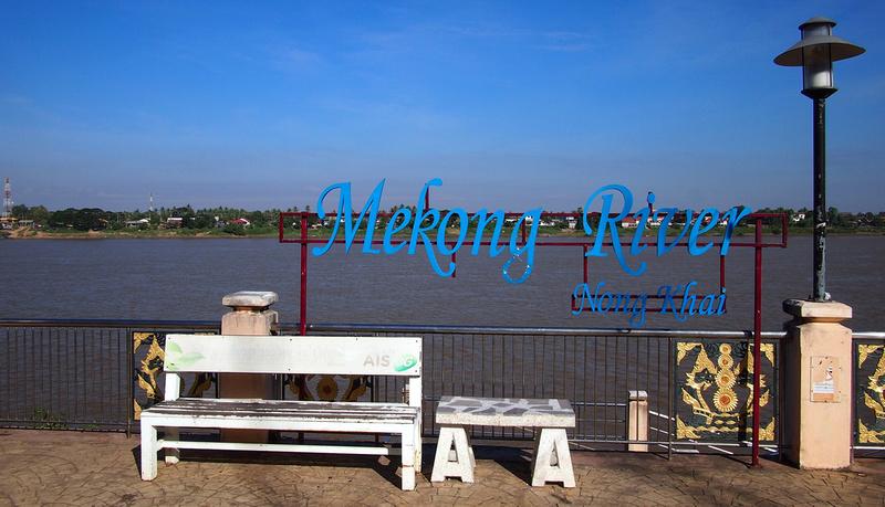 Mekong River - Nong Khai