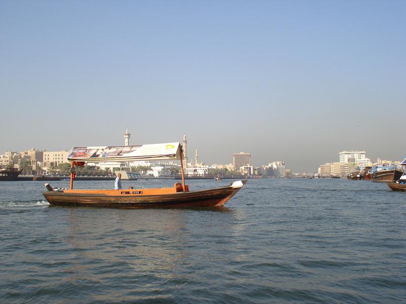Traditional abra (boat) on Dubai Creek, Dubai - UAE
