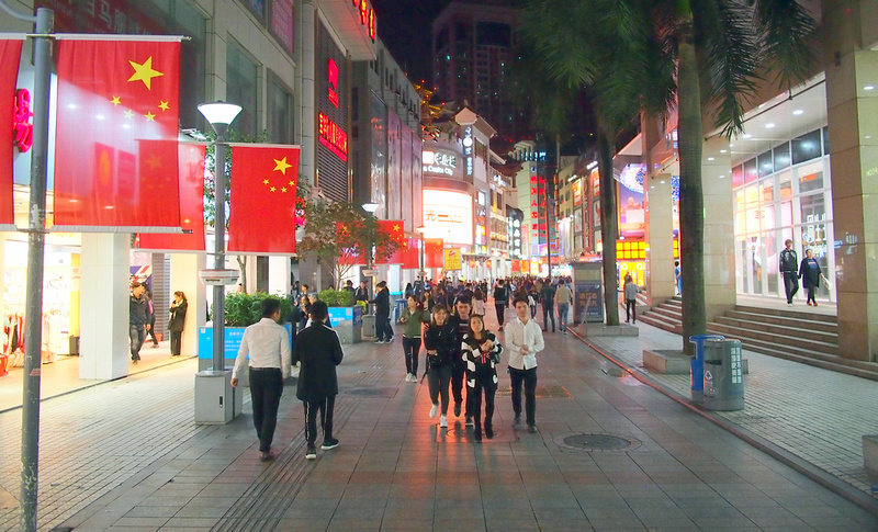 Dongmen walking street