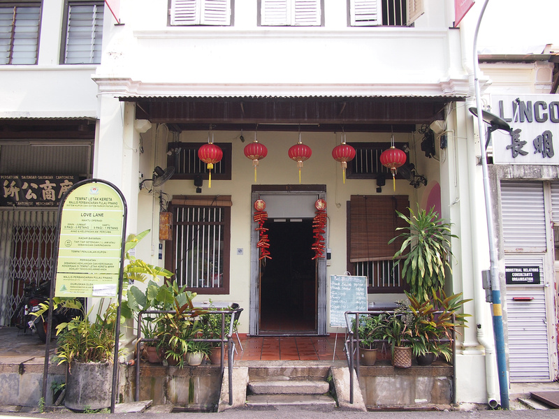 Red Inn Heritage Guesthouse, Georgetown, Penang - Malaysia
