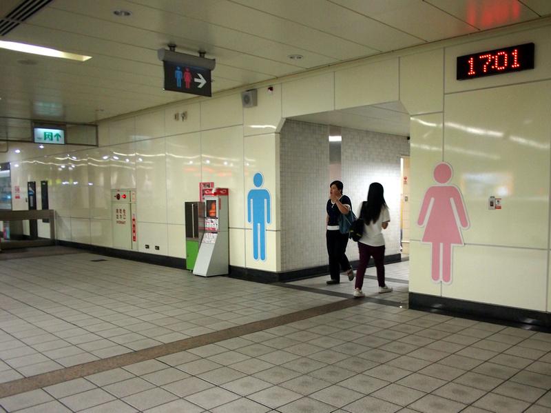 Metro Toilet - Taipei