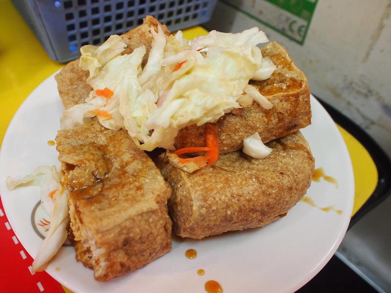 Stinky Tofu - Taipei