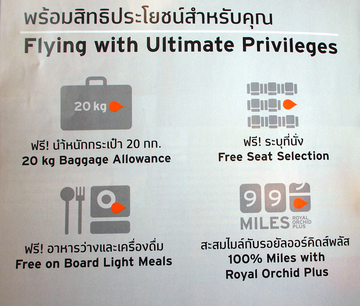 Thai Smile benefits