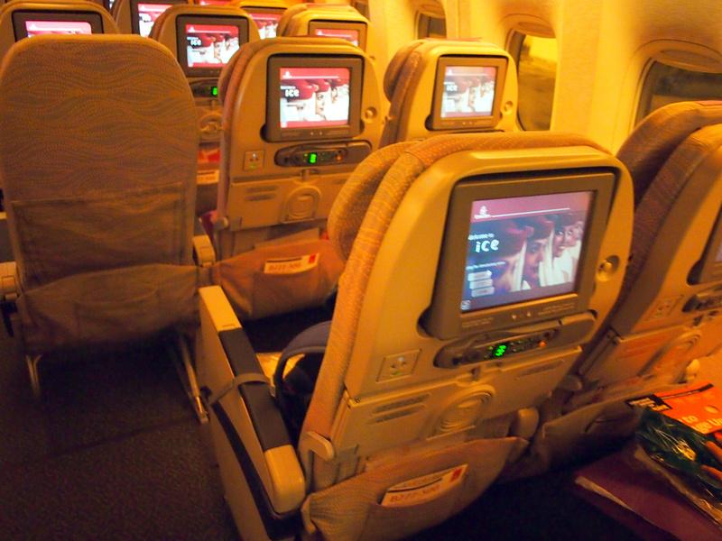 2 seats wide
