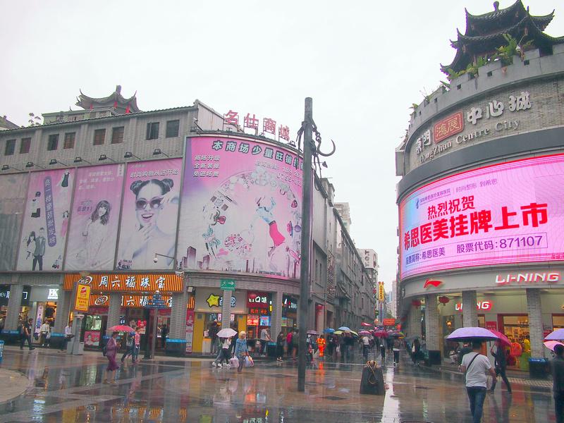 Dongmen St