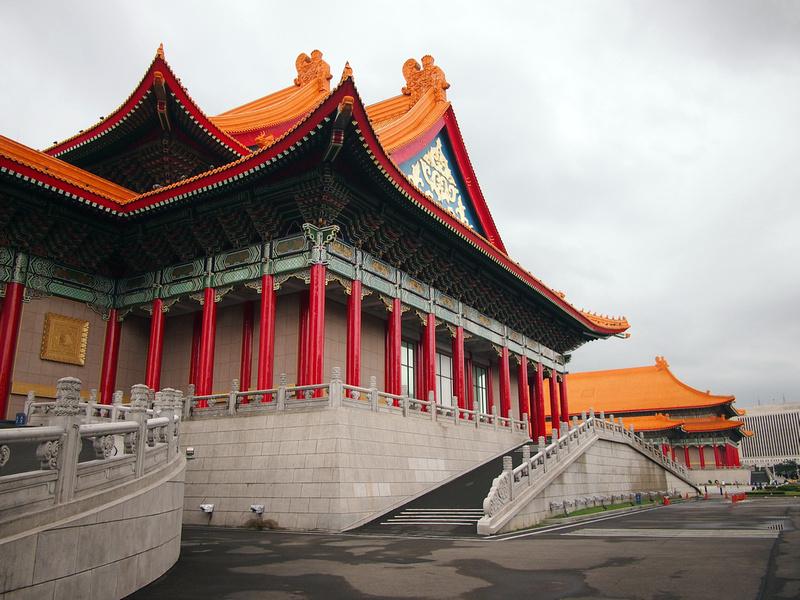 Hall Taipei