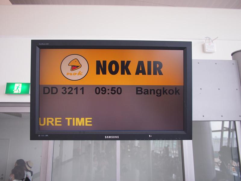 Nok Air SGN Gate