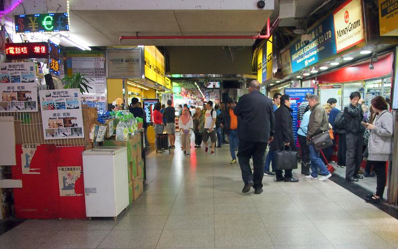 Chungking foyer