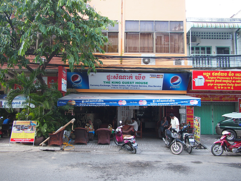 The King Guesthouse - Phnom Penh