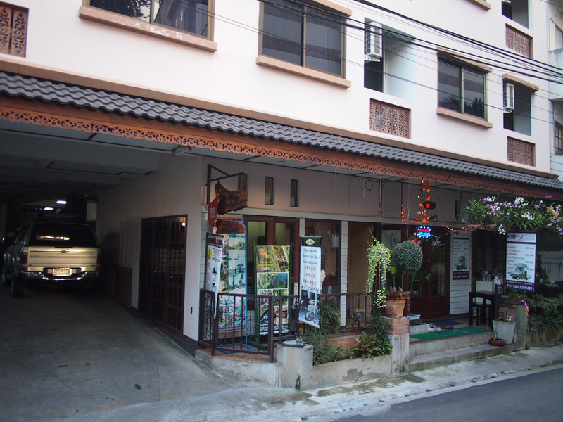 Guesthouse review banwiang guest house chiang mai thailand for Classic house chiang mai massage