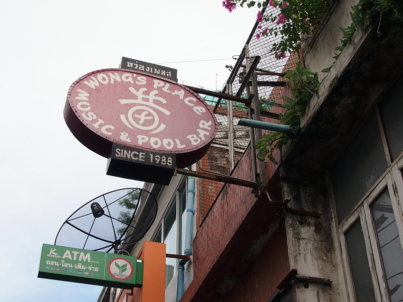 Wong's Place since 1988