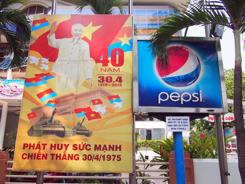 Ho Chi Minh and Pepsi