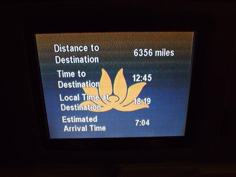 VN51 flight details