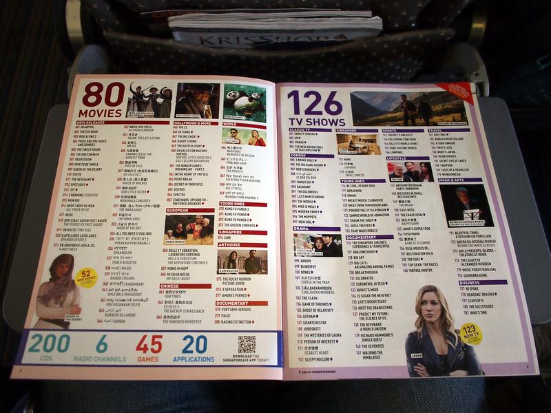 Movie menu