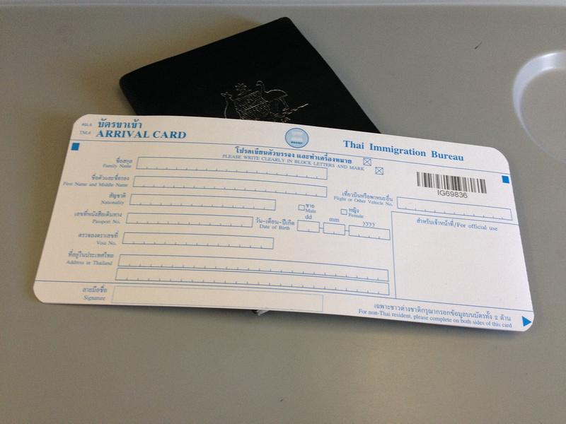 Arrival Card