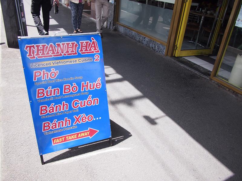 Vietnamese Favourites