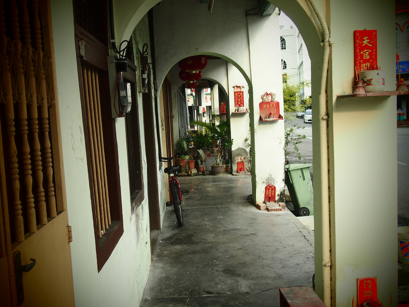 5 Foot Way: Georgetown - Penang