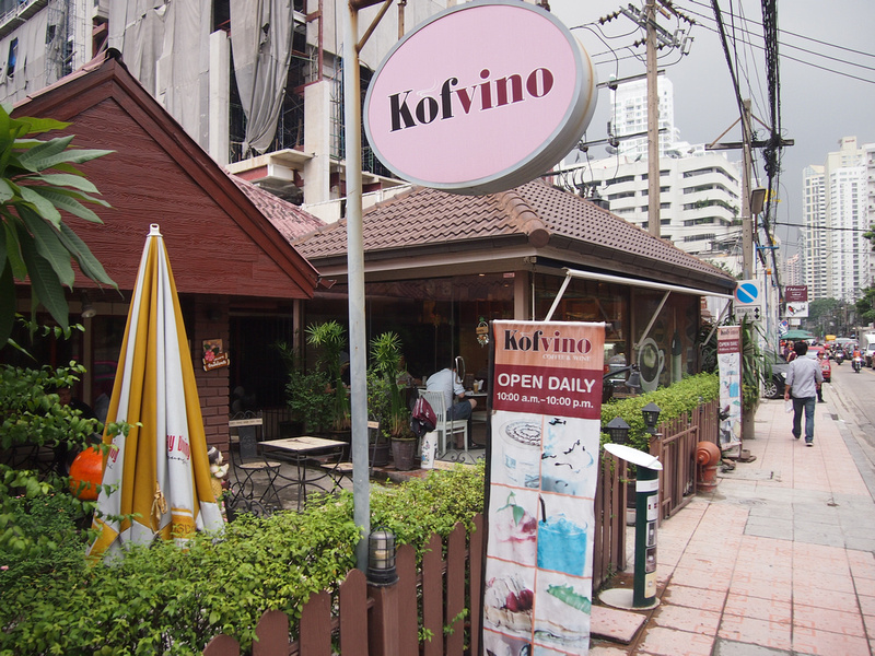 Kofvino Coffee & Wine