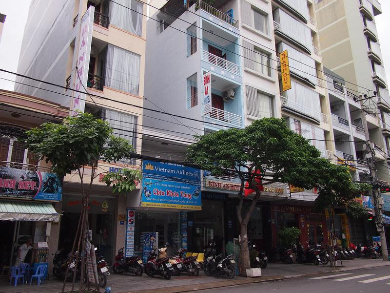 Hoang Hoa Tham Street