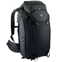 REI Vagabond Tour 40 Travel Pack