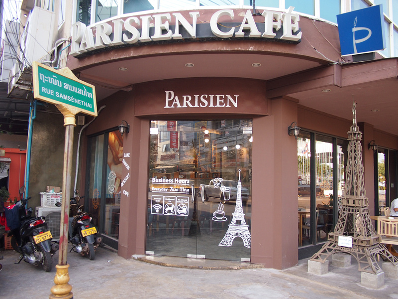 Parisien Cafe