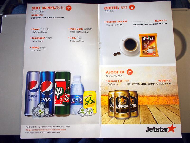 Jetstar Pacific drinks