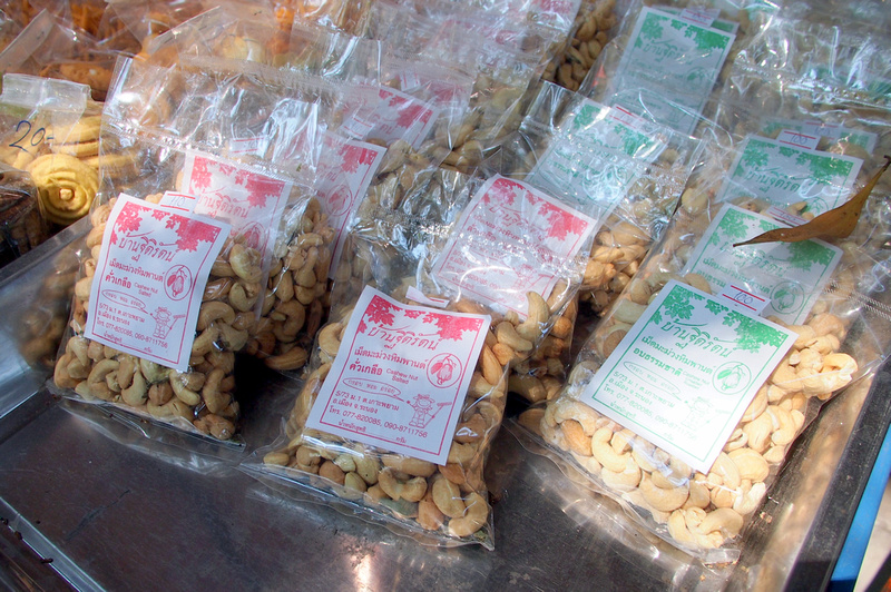 Cashews for sale