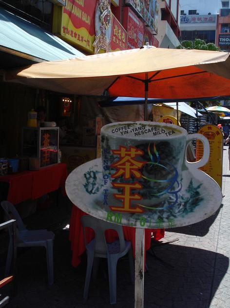 King of Tea: Kuala Lumpur