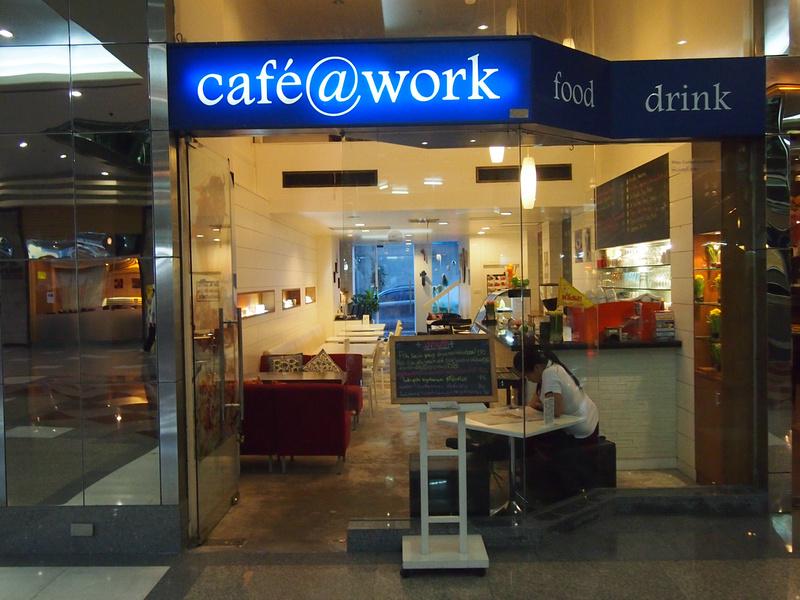 cafe@work