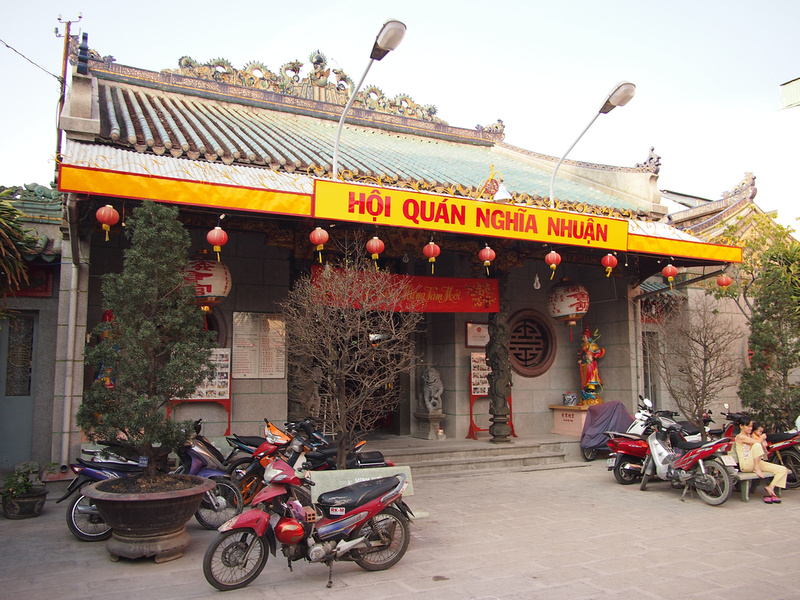 Nghia Nhuan Assembly Hall