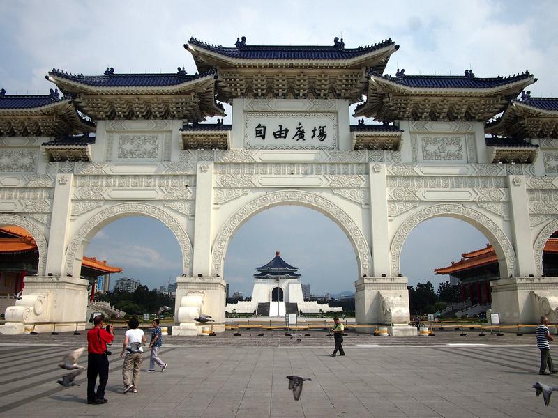 The Archway - Taipei