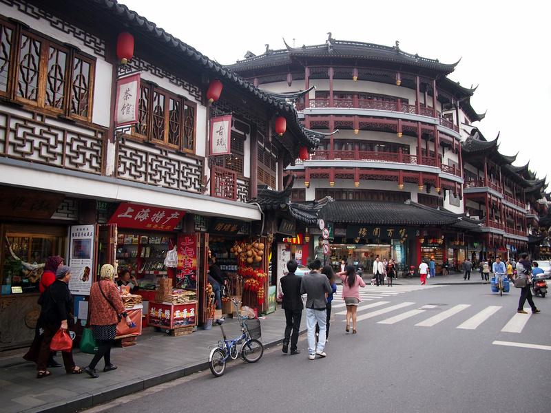 Fang Bang Road - Shanghai