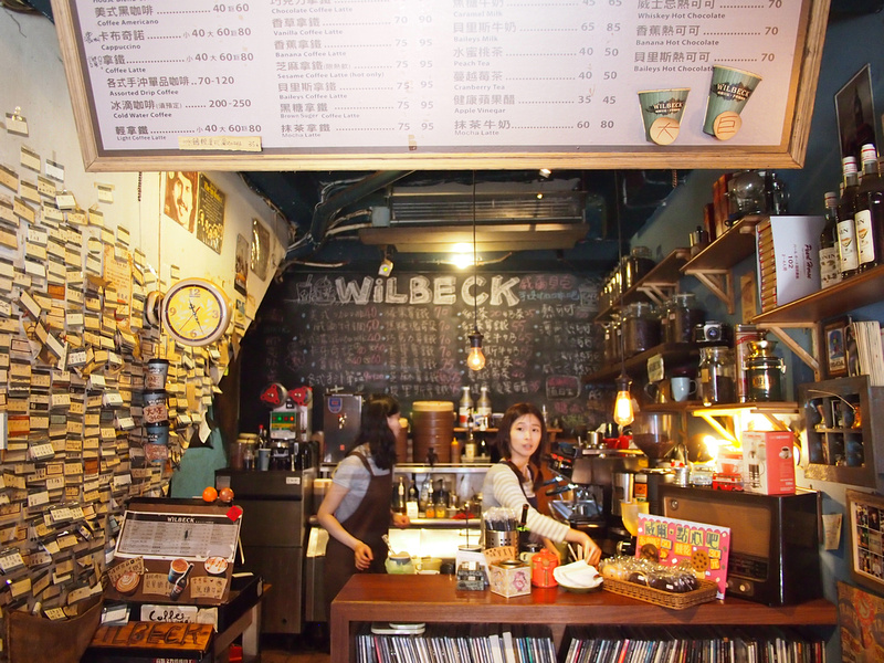 Wilbeck Coffee - Taipei