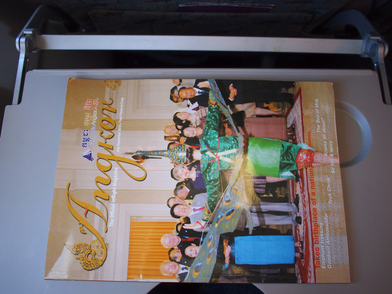 Cambodia Angkor Air - Inflight Magazine
