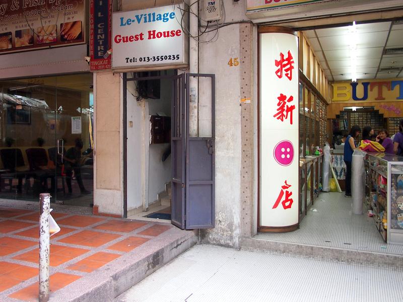Le Village China Town, Kuala Lumpur - Malaysia