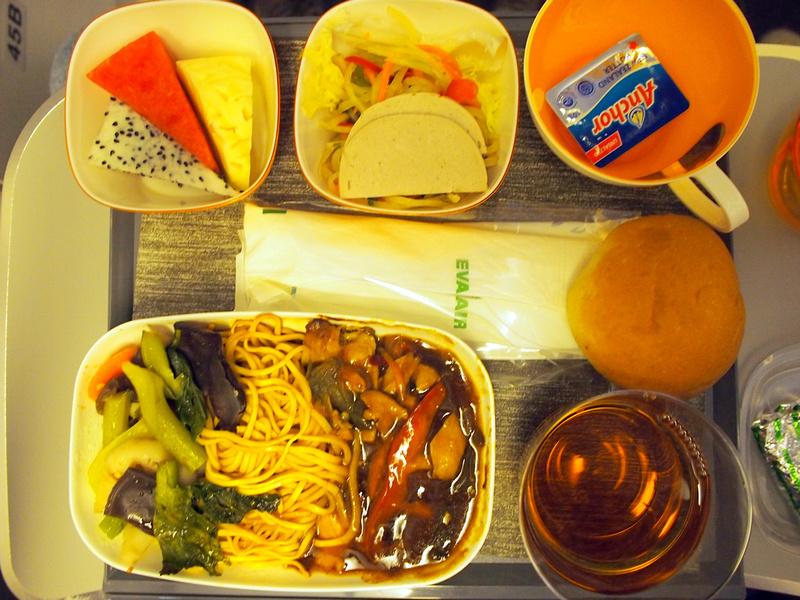 Lunch  - EVA Air
