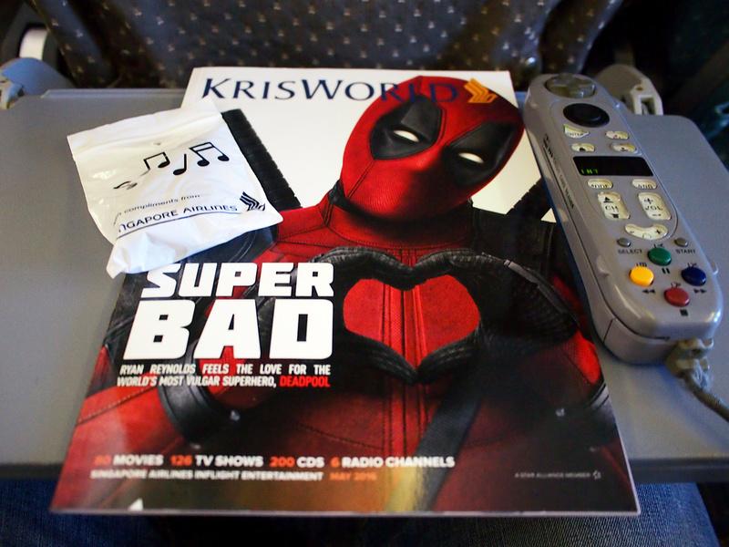 Krisworld entertainment