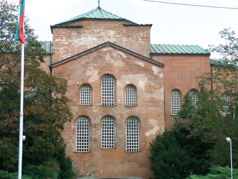 St Sophia Basilica