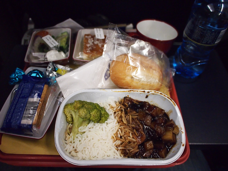 South African Airways dinner