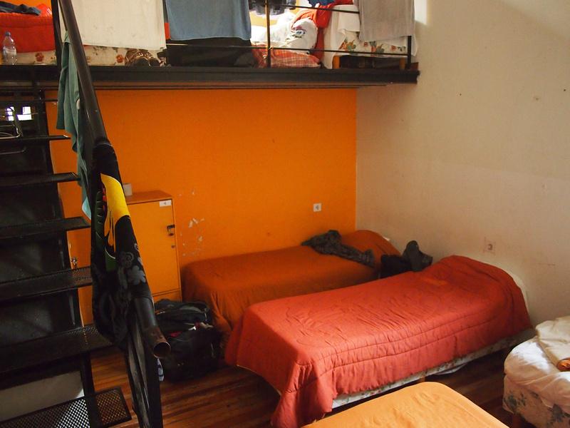Hostal Tercero Del Sur - Dorm