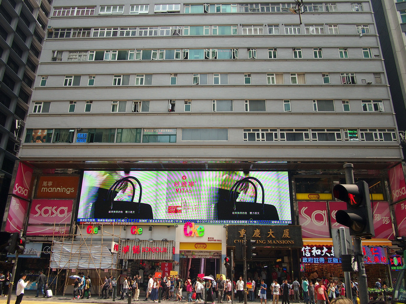 Chungking Mansions - Hong Kong