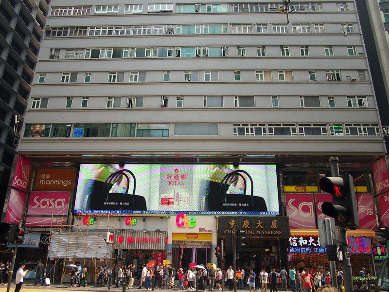 Chungking Mansions - Hong Kong