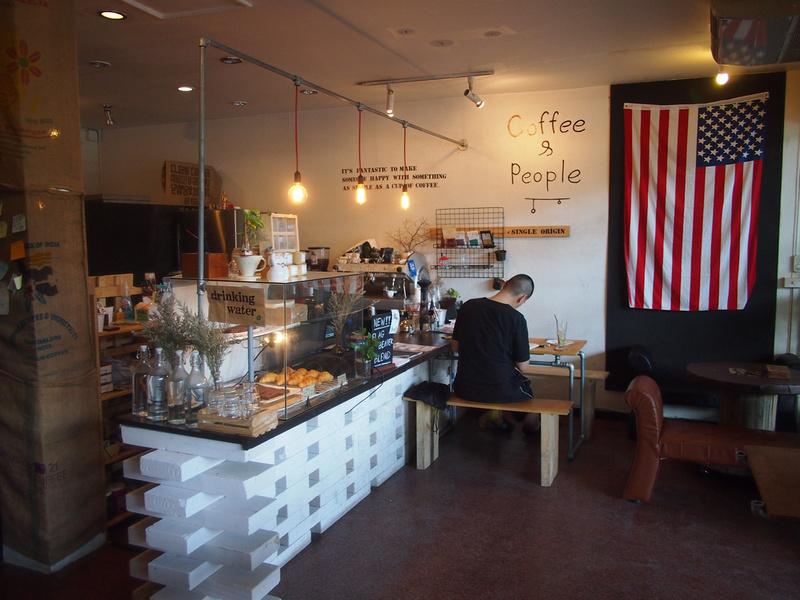 Factory Espresso Bar