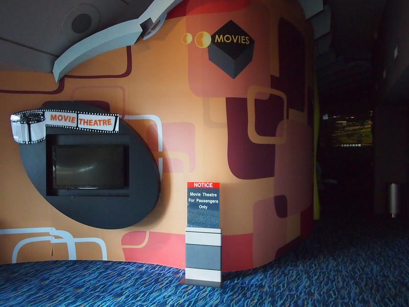 Movie Theatre - Singapore Changi Airport