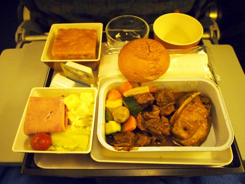 Vietnam Airlines Beef