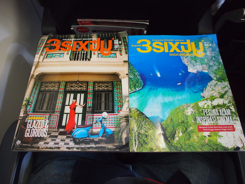 English and Indonesian flight mags