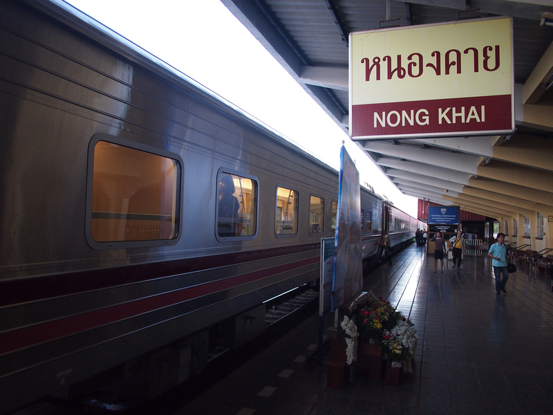Train at Nong Khai